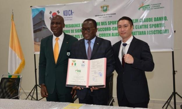 Infrastructures : Le Centre Sportif, Culturel et des TIC Ivoiro-Coréen au cœur d'un accord tripartite