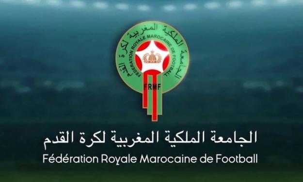 Maroc : La Fédération de Football fait un don pour lutter contre le coronavirus