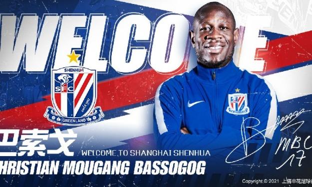 Mercato : Christian Bassogog rejoint Shanghai Shenhua