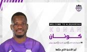 Mercato : Oussou Konan débarque dans l'ancien club de Mamadou Soro Nanga